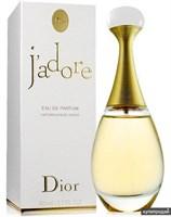 Dior J'adore - фото 19421